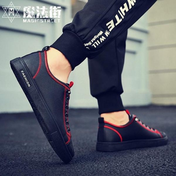 時尚男鞋板鞋潮流冬季休閒百搭網紅同款潮鞋 魔法街