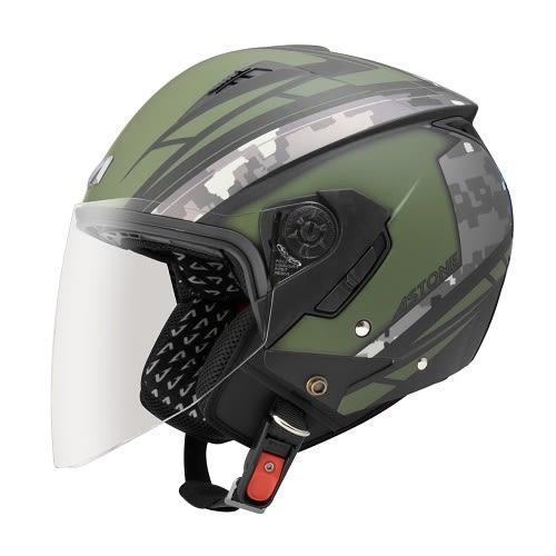 [東門城] ASTONE RST AQ1 彈性黑綠 3/4罩安全帽 通風佳 輕量化
