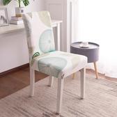 椅套家用彈力連體餐桌椅子套罩現代簡約凳子套罩酒店餐廳座椅套布藝 限時熱賣
