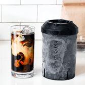 咖啡杯 水杯 冰杯 瞬冰杯一分鐘咖啡杯急凍飲料速冷杯果汁速冰杯萬聖節,7折起