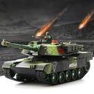 遙控車 超大號遙控坦克充電動履帶式金屬坦克模型可發射兒童男孩玩具汽車【幸福小屋】