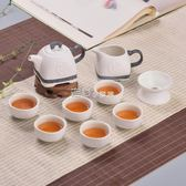 陶瓷茶具套裝功夫茶具套裝家用陶瓷喝茶茶杯簡約茶道泡茶器茶壺活動禮品訂製走心小賣場YYP