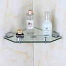 浴室置物架 歐式衛生間置物架玻璃壁掛儲物...