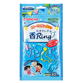 日本KINCHO金鳥造型驅蚊蟲環 30入 果香/花香 果香