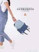 曼哥夫兒童旅行輕便雙肩背包男孩子旅游休閒小背包潮女童學生書包『摩登大道』
