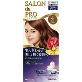 DARIYA沙龍級白髮專用快速染髮霜4亮澤棕