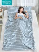 旅行住酒店水洗棉隔臟睡袋成人賓館雙人便攜超輕純棉防臟床單被套     时尚教主