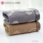 毛巾純棉成人情侶加大加厚洗臉吸水柔軟家用大毛巾2條裝    艾維朵
