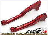 【洪氏雜貨】 A4771093500-1  台灣機車精品 鋁合金煞車拉桿 BWS-RS 紅款一組入 (現貨+預購)