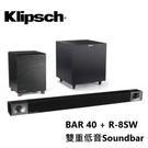 (雙12限定) Klipsch 古力奇 BAR-40 + R-8SW 無線超低音聲霸組 公司貨