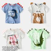 童裝男童T恤寶寶夏裝恐龍衣服3歲兒童短袖2嬰兒半袖4女童體恤純棉【叢林之家】