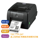 TSC TTP-247 桌上型熱感式&熱轉式商用條碼列印機