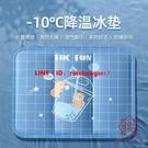 夏季冰墊坐墊涼墊汽車水袋降溫椅墊免注水凝膠透氣學生冰涼枕【櫻田川島】