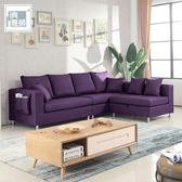 【典雅大師】蒂斯L型布沙發/五色紫色