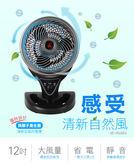 豬頭電器(^OO^) - SUPA FINE 勳風12吋智能直流變頻循環桌扇【HF-7626DC】
