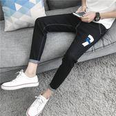新款男士牛仔褲韓版修身潮流黑色男生褲子LJ4851『小美日記』