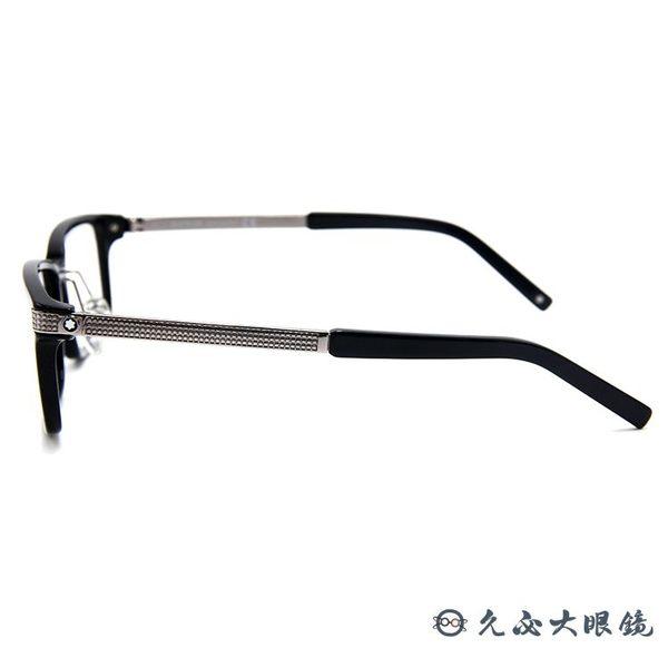 MONTBLANC 萬寶龍眼鏡 休閒方框 近視鏡框 MB480U 001 #黑銀
