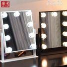大號臺式化妝鏡led帶燈泡梳妝鏡直播美顏...