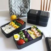 簡約日式帶蓋成人飯盒雙層微波爐便當盒分格壽司盒午餐盒健身餐盒     Chic七色堇