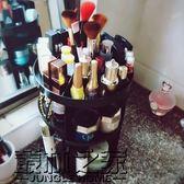 店長推薦▶旋轉化妝品收納盒透明亞克力桌面護膚品梳妝臺口紅儲物整理置物架