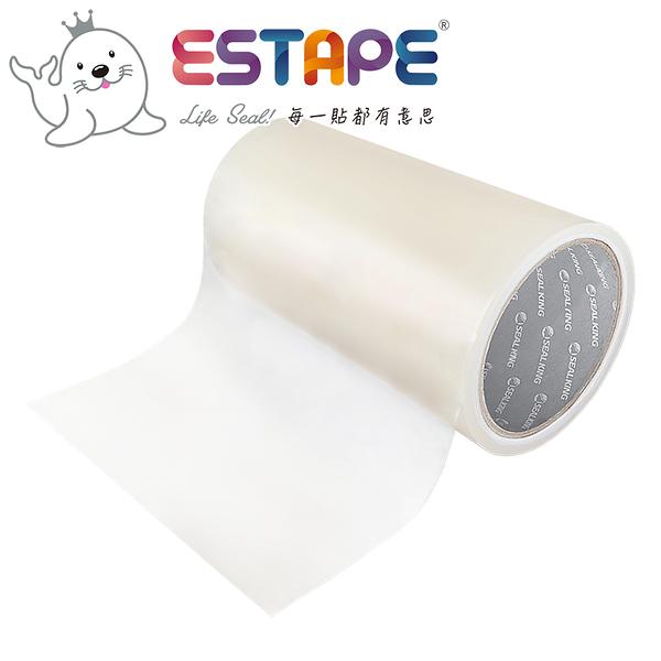 【王佳】防護膜|200mm x 10M(防疫小幫手/電梯按鍵膜/保護/防潮/清潔/膠帶)