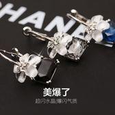 【新年鉅惠】 夸張大氣潮流時尚耳飾品水晶櫻花耳圈耳釘女氣質韓國耳環