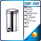 day&day日日家居生活精品 SAD2012AM  腳踏式垃圾桶
