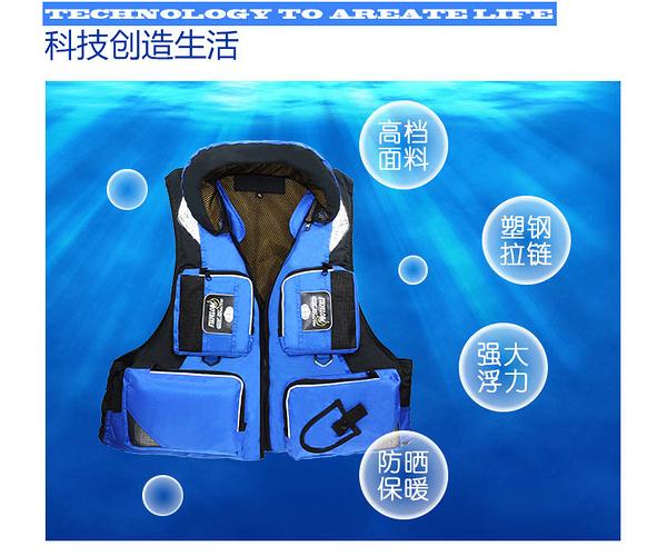 海釣救生衣 釣魚背心馬甲 多口袋成人專業救生衣 水上活動漂流衝浪浮潛浮力衣 帶帽可拆卸