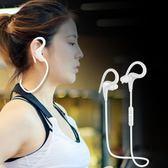 藍芽耳機 運動 無線雙耳藍芽耳機立體聲運動掛耳塞式蘋果7oppovivo通用型重低音 igo 玩趣3C