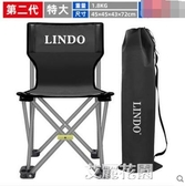 戶外超輕便攜式多功能折疊椅子釣魚椅沙灘椅簡易折疊凳子QM『艾麗花園』
