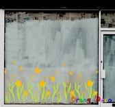 壁貼【橘果設計】鬱金香 DIY組合壁貼 牆貼 壁紙 壁貼 室內設計 裝潢 壁貼