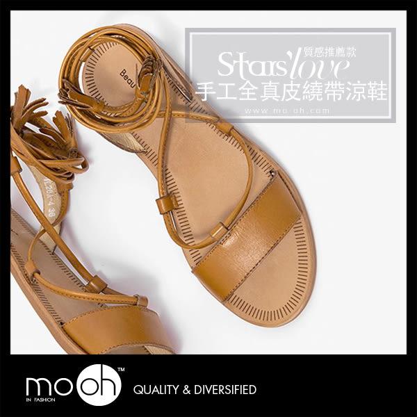 涼鞋 真皮  流蘇繞帶 羅馬涼鞋 綁帶涼鞋  高質感羊皮手工舒適平底涼鞋 mo.oh (  歐美鞋款 )