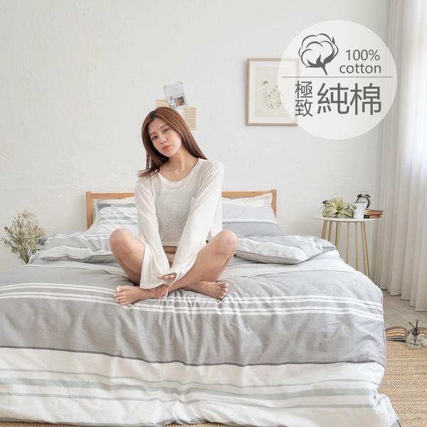 [小日常寢居]#B240#100%天然極致純棉3.5x6.2尺單人床包+單人舖棉兩用被套+枕套三件組台灣製 鋪棉被單