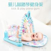 嬰兒腳踏鋼琴健身架器新生兒童益智寶寶玩具早教0-1歲3-6-12個月 QG6039『優童屋』