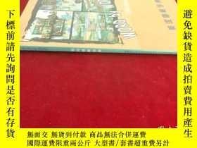 二手書博民逛書店word罕見by word 英漢圖解字典Y11912