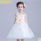 熊孩子❤童裝女童禮服裙公主裙(S1623白色)