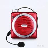 擴音器 迷你腰掛小蜜蜂擴音器教師專用導游講課無線耳麥教學 nm11228【野之旅】