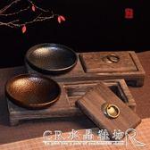 時尚禮品創意煙灰缸大號實木復古家居擺件個性客廳『七夕好禮』
