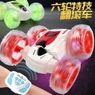 抗摔耐撞360°翻轉燈光遙控玩具車 益智玩具兒童電動遙控玩具車 2.4G無線遙控炫酷特技翻鬥車
