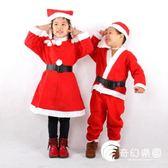 圣誕節圣誕老人服裝兒童節演出服表演服飾兒童圣誕服圣誕節男女款-奇幻樂園