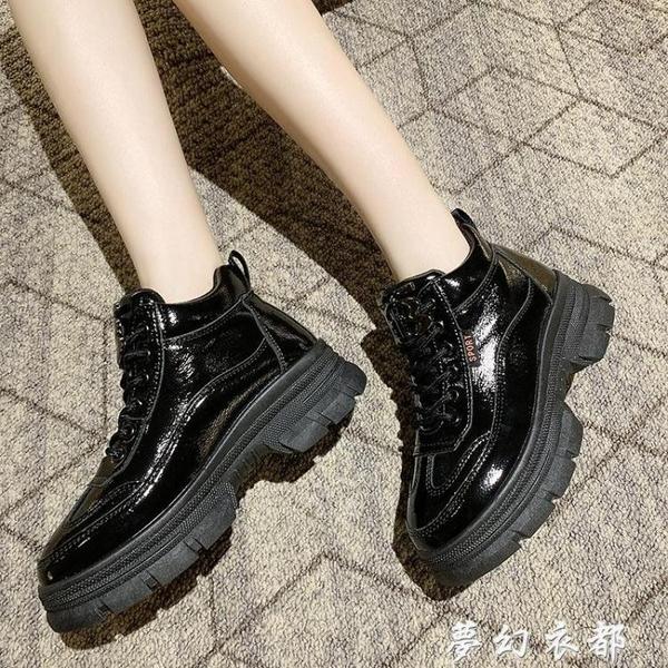 靴子女秋款中筒靴前系帶高幫棉鞋韓版漆皮厚底英倫風馬丁靴女 夢幻衣都