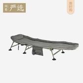 折疊床 折疊躺椅輕便午睡折疊床辦公室午休單人躺椅便攜戶外簡易行軍床H【快速出貨】