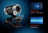 網路攝影機式電腦攝像機筆記本攝像機