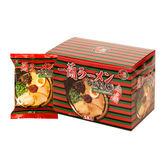 (賞味期限:2018.12.25)一蘭拉麵 捲麵(5入盒裝)