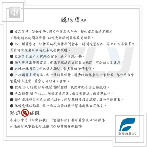 《飛翔無線3C》5D-FB 無線電 5D 訊號線 20m│公司貨│銅線透明 對講機收發 基地台架設 大貨車安裝