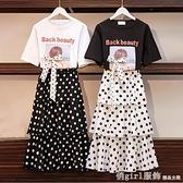 短袖裙裝 大碼女裝套裝裙子女2021夏學生洋氣閨蜜套裝減齡顯瘦兩件套洋裝 開春特惠