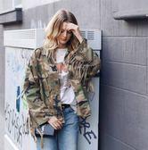 ■專櫃79折■全新真品■Saint Laurent 聖羅蘭 452159 金色流蘇 Kate WOC包