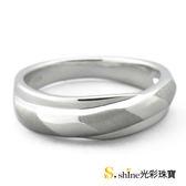 【光彩珠寶】婚戒 14K金結婚戒指 男戒 濃情蜜意