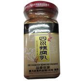 品品黃大目四川辣腐乳130g【愛買】