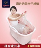 大號兒童洗澡桶 寶寶沐浴桶嬰兒洗澡盆 可坐式小孩加厚泡澡桶 CJ5704『寶貝兒童裝』